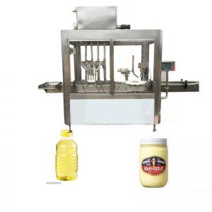 Машина за полнење маслиново масло од 220V 1,5kw