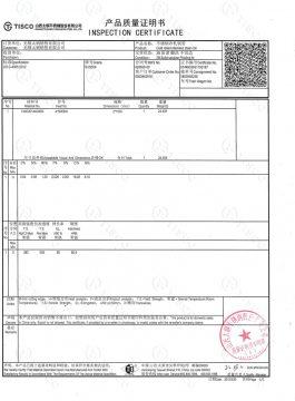 304SS сертификат за инспекција