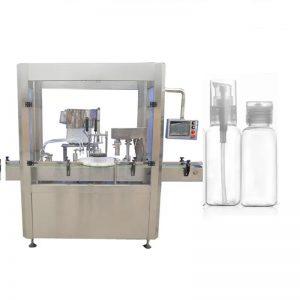 Автоматска машина за полнење парфеми за воздух