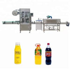 Автоматска машина за намалување на ракавите за шише