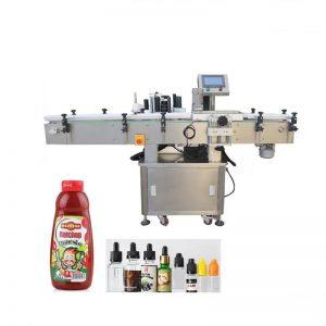 PLC контрола на машината за обележување шишиња