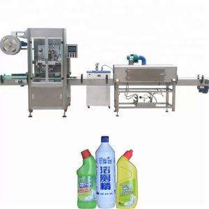 Машина за етикетирање шишиња што се користи за тркалезна контрола на PLC за шишиња