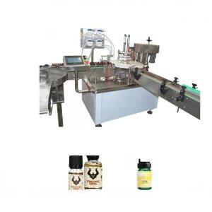 Машина за полнење со хемиско есенцијално масло