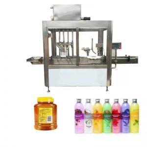 Машина за полнење на шишиња со масла за допир во екран на допир во боја