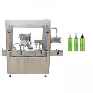Основана е екран на допир во боја на машина за козметичко полнење