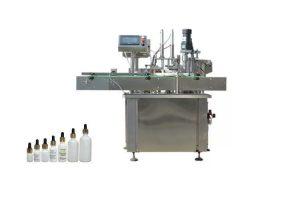 Електронска машина за полнење течности 10мл