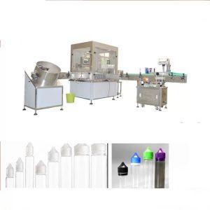 """Електронска машина за полнење течности со интерфејс на екранот на допир на """"Сименс"""""""