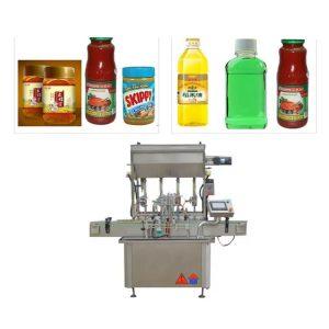 Машина за полнење кечап со четири млазници