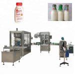Пластична / стаклена шише за автоматско течно полнење машина што се користи за пијалоци / храна / медицински