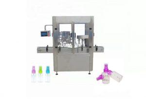 Автоматска машина за полнење со високи перформанси