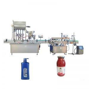 Машина за полнење на мед со голема брзина што се користи во фармацевтски производи