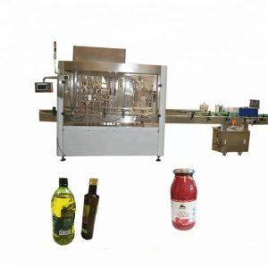 PLC контрола PET шише и машина за шишиња