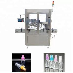 Машина за полнење парфеми за контрола на системот PLC
