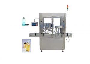 PLC контролер машина за прскање со парфеми