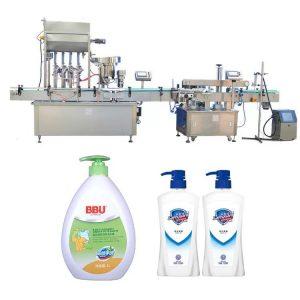 Машини за полнење шишиња во фармацевтски производи