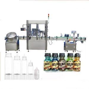 Машина за полнење шишиња со серво мотор
