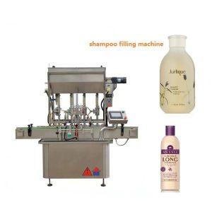 Засилување машина за полнење со есенцијално масло